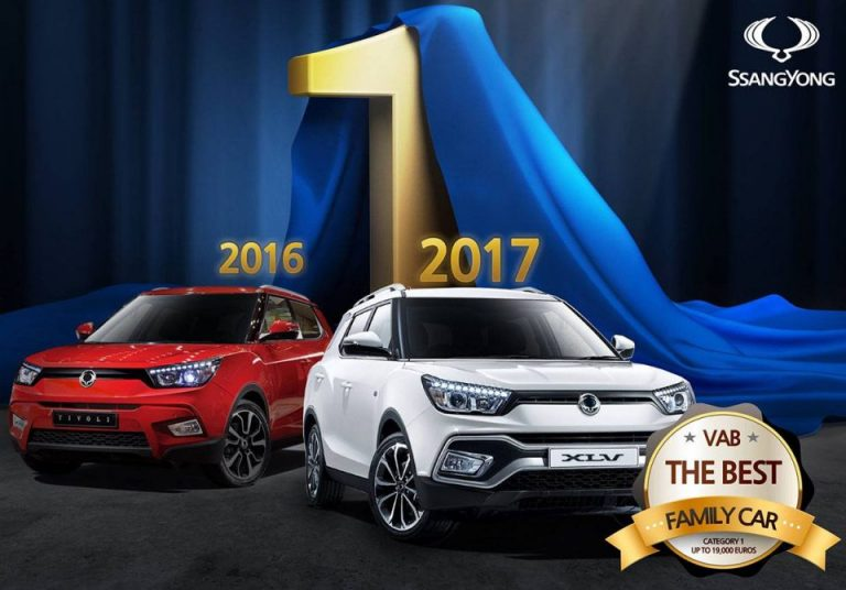 To SsangYong XLV «φορτώνει» διακρίσεις