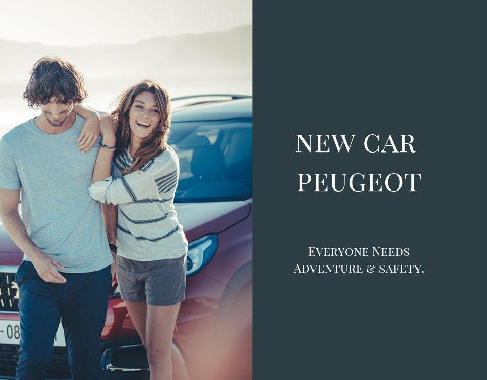 Νέο αυτοκίνητο Peugeot στην Peugeot Automotivo