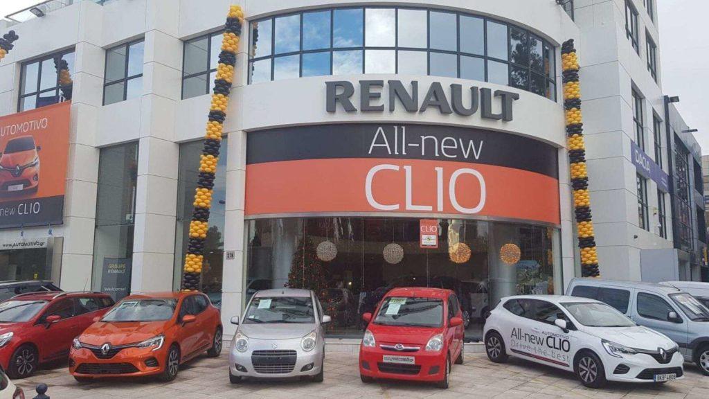 Νέα κάθετη μονάδα RENAULT & DACIA στο Χαλάνδρι