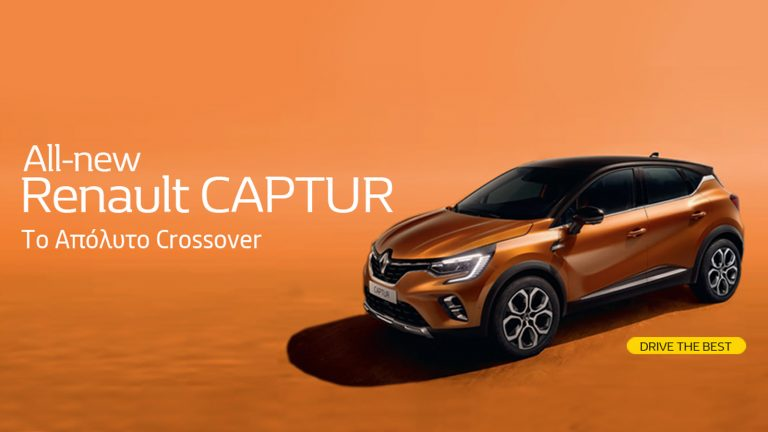 All-new Renault CAPTUR 2020