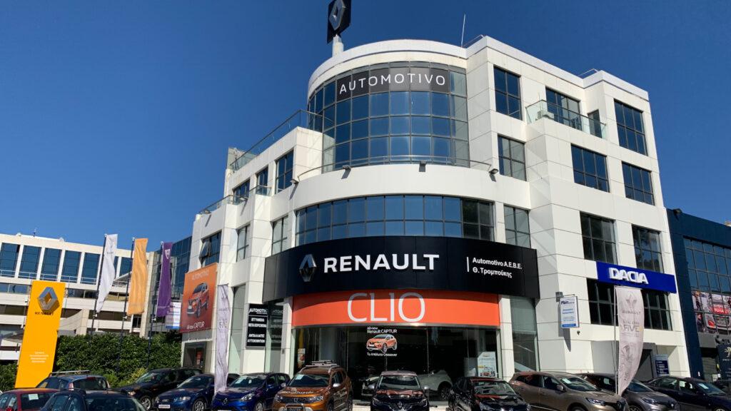 16/2/2021: Η Automotivo θα παραμείνει κλειστή λόγω έκτακτων καιρικών φαινομένων