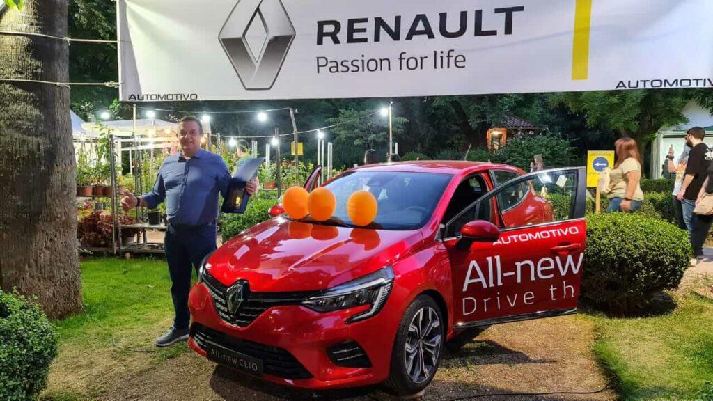 Βράβευση της RENAULT και της Automotivo στην 67η Ανθοκομική Έκθεση Κηφισιάς