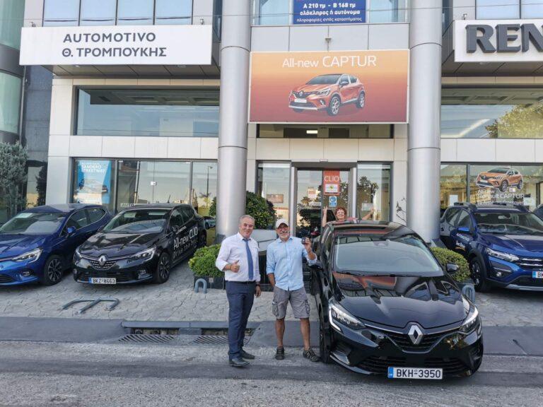 Οι ηθοποιοί Χάρης Γρηγορόπουλος και Φωτεινή Ντεμίρη απέκτησαν το νέο τους RENAULT CLIO από την Automotivo